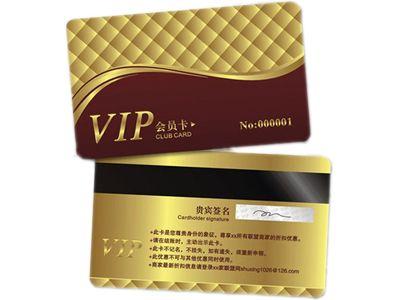 防潮PVC卡印刷