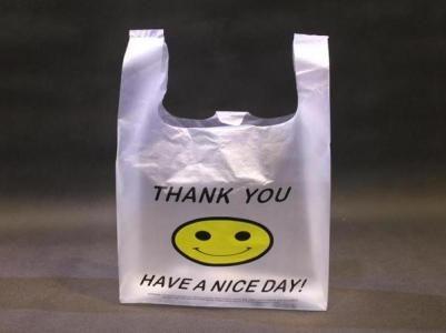 美观塑料袋彩印
