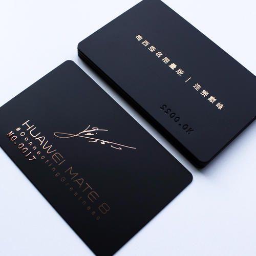 北京彩色印刷PVC卡