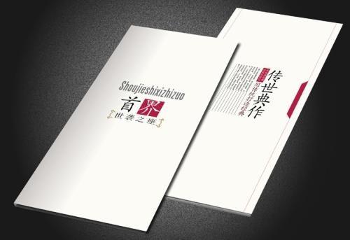 书刊杂志北京彩色印刷