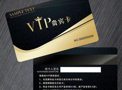 PVC卡北京彩印