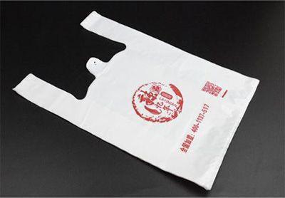 精美塑料袋彩印