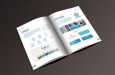 书刊杂志彩色印刷