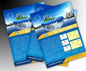 河北宣传彩页印刷