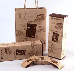 礼品盒印刷价格