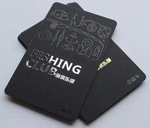 北方PVC卡印刷