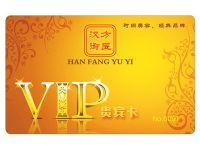 耐用PVC卡印刷