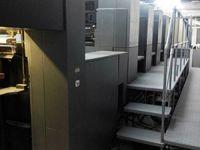 印刷厂家设备