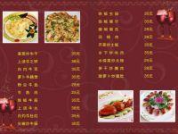廊坊菜谱菜单印刷厂家