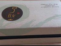 精美礼品盒印刷