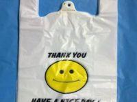 塑料袋北京彩色印刷