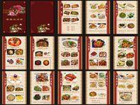 菜谱菜单彩印