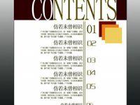 书刊杂志北京彩印