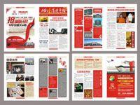书刊杂志彩印价格