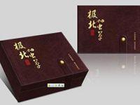河北礼品盒印刷