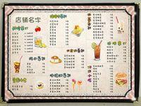 高质菜谱菜单印刷
