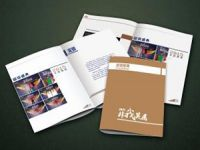 华北书刊杂志印刷