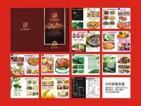 高质量菜谱菜单印刷